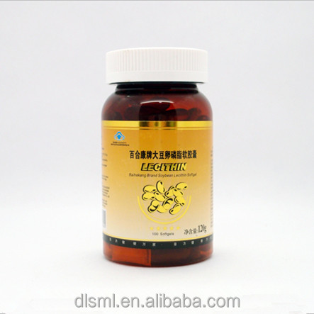 high quality <strong>Food</strong> supplement Omega 3 Fish oil, Fish oil in bulk supply