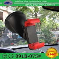 091b-075# 360 Degree Rotate Car holder dashboard Mount Multiple Mobile Phone Holder