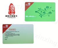 Professional Factory Supply New Custom Printing american heart association card printing template with good quality