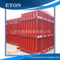 Alibaba China supplier factory Products High-Quality aluminium formwork