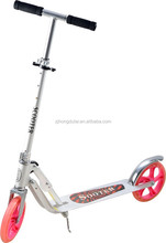 HDL-7221 2 wheel adult kick scooter