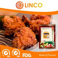 THE BEST CHOICE Taiwan LINCO High Quality Fried Chicken Powder
