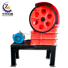 Low price diesel engine mobile portable small stone crusher for sale