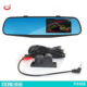 parking sensor 4.3 inch rear view mirror car dvr