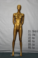 dressmaker full body chrome gold superior girl model display manufacturer in China