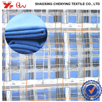 import best polyester fabric for winter garments keqiao tr melton drapery / ttr 2 side brushed printed fabric from china