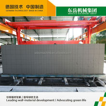 2014 DONGYUE Autoclaved aac block making plant / lightweight foamed concrete block machine