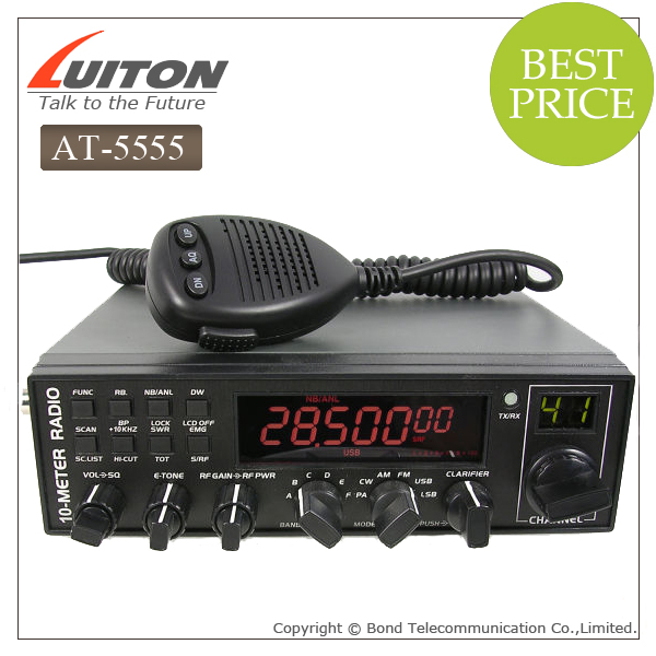 China OSM service two way radio anytone cb radios at-5555