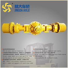 earth moving machinery wet brakes disc axles for underground mining dump truck axle 3t 5-8 ton caliper disk trailing shoe brake