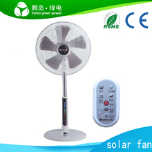 16'' solar rechargeable standing fan with LED light price