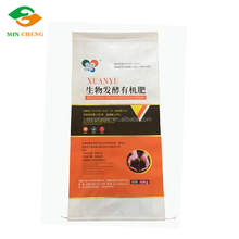 40kg opp laminated pp woven bag for seed fertilizer packing