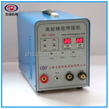SZ-1800 small welding machine price with ISO9001