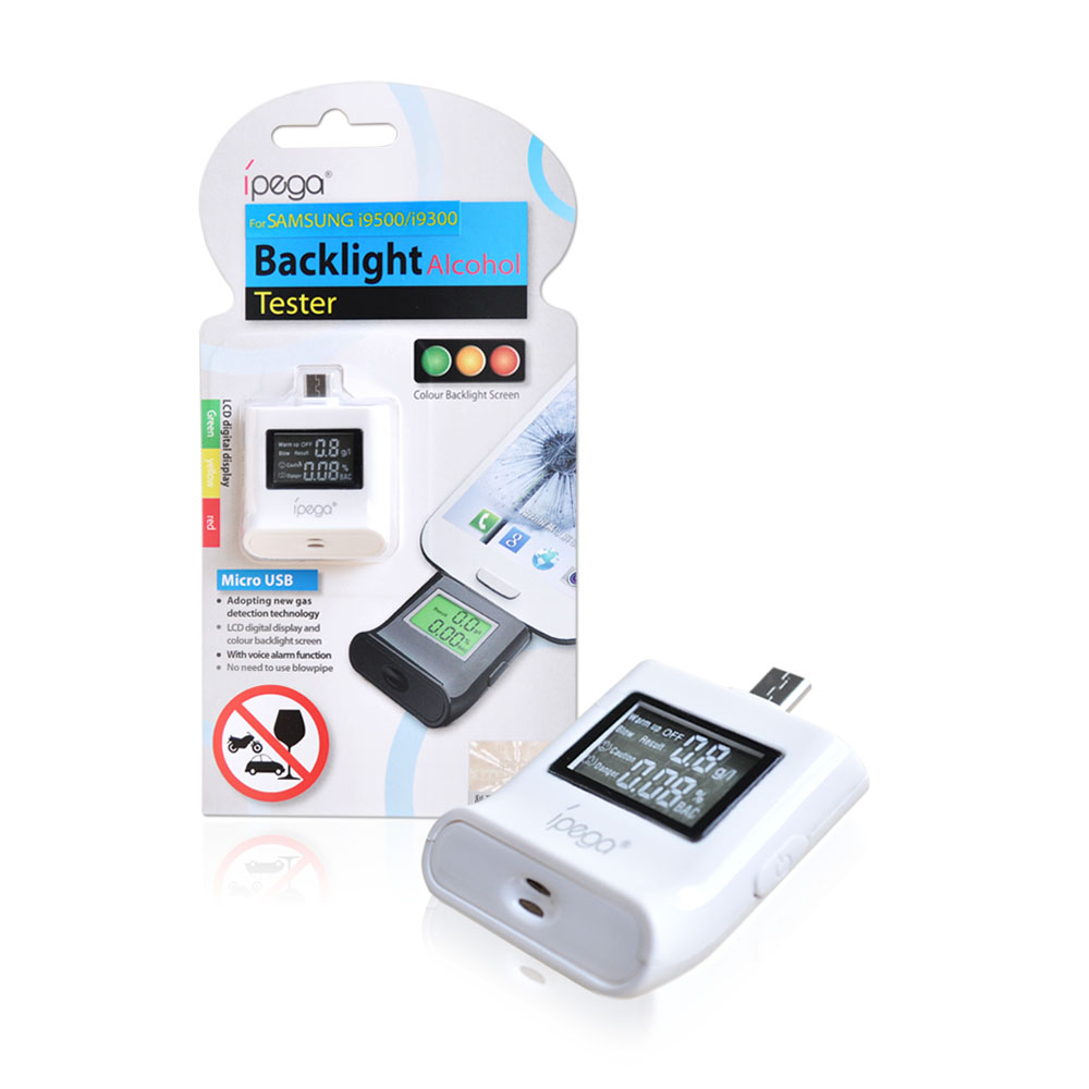 2015 Wholesale Brand New alcohol breath test kits, alcohol intake, are you addicted to alcohol