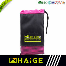 best selling hot China product sport product quick dry microfiber travel towel hiking set