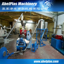 PVC wood pellets making machine/WPC granulator