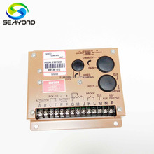 7 Years Factory Offer Electronic Speed Controllers Generator Speed Control Unit For ESD5500E