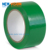 PVC Floor Marking Tape Warning Tape