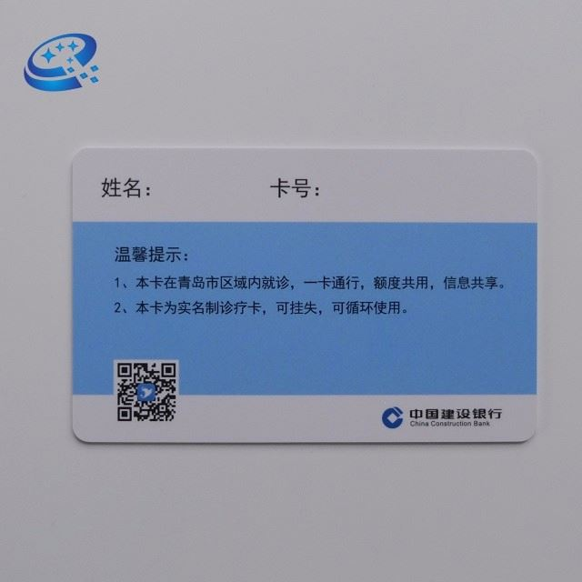 Use Classic S50 1K S70 Printable Membership Card Business Card Id Plastic Card 4K