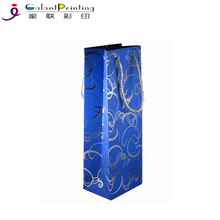 Blue foiling logo wine paper bags high quality factory price wine packaging bag in box