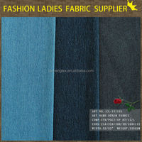 shaoxing cicheng Organic 100% combed cotton yarn denim fabric for shirt ready in stock