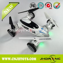 2.4g 8ch quadcopter car with 6-axis gyro 2 in 1 quadcopter V.S. Syma X9