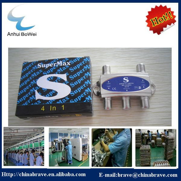2015 high performance diseqc switch supermax 4 in 1