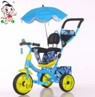 2016 New Children Tricycle