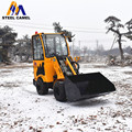 High cost performance hydraulic motor drive loading capacity 800kg telesacopic loader for sale