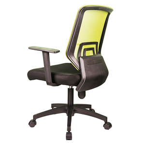 Best Computer Chair Swivel Executive Office Chair for Staff Use