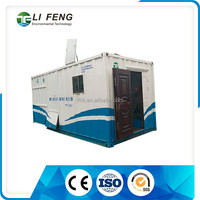 LIFENG Best Selling Magflow Clarifier Removal System for Lakes and river water purification