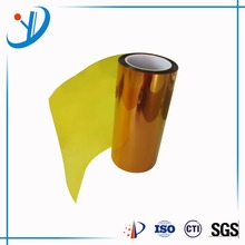 factory direct 4mil polyimide film gold color