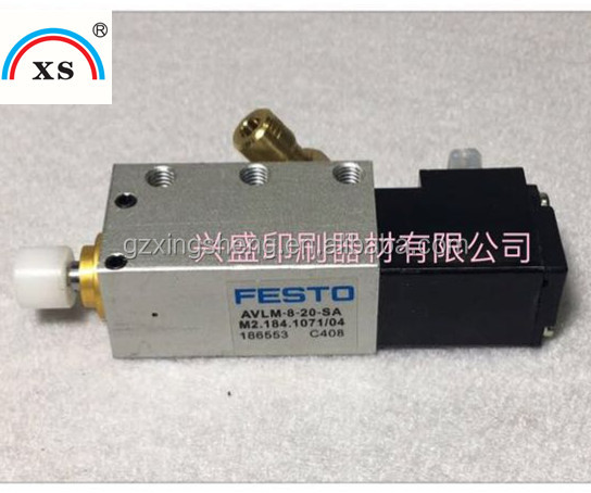 Printing machine spare parts speed master 102 SM74 SM52 solenoid valve penumatic valve M2.184.1071
