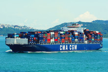 Professional China sea freight rate service from ningbo/qingdao/shanghai to Colon /Panama City