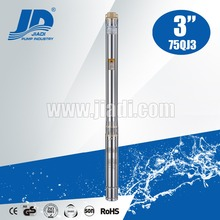 China products 75QJ3 multistage 5hp submersible pump