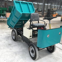 Factory direct Electric scooter for Cargo,72V heavy loading dumper in Peru