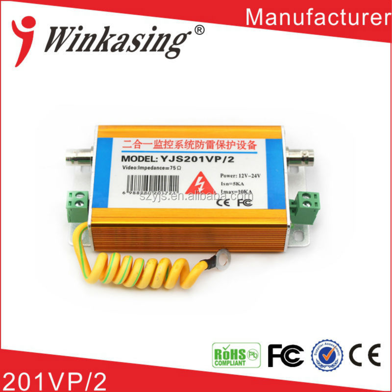 RS485 & BNC Connector 12V-24V LKD2 safety equipment 2IN1 ethernet surge protection/surge protector