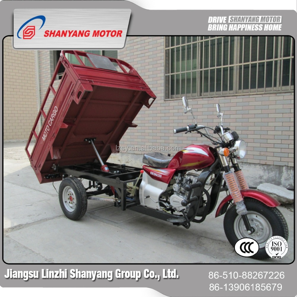 trike chopper/enclosed tricycle/cargo trailer motorcycle