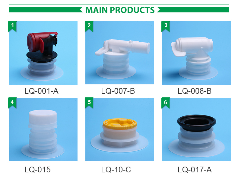 Reliable and cheap pouch spouts with good price