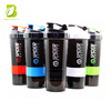 Online shopping free shipping chinese supplier BPA free shaker plastic bottle