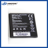 Made in shenzhen 3.7v 1500mah li-ion battery HB5N1H for huawei mobile phone