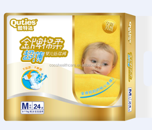 OEM High Quality Private Label Disposable Adult Baby Diapers