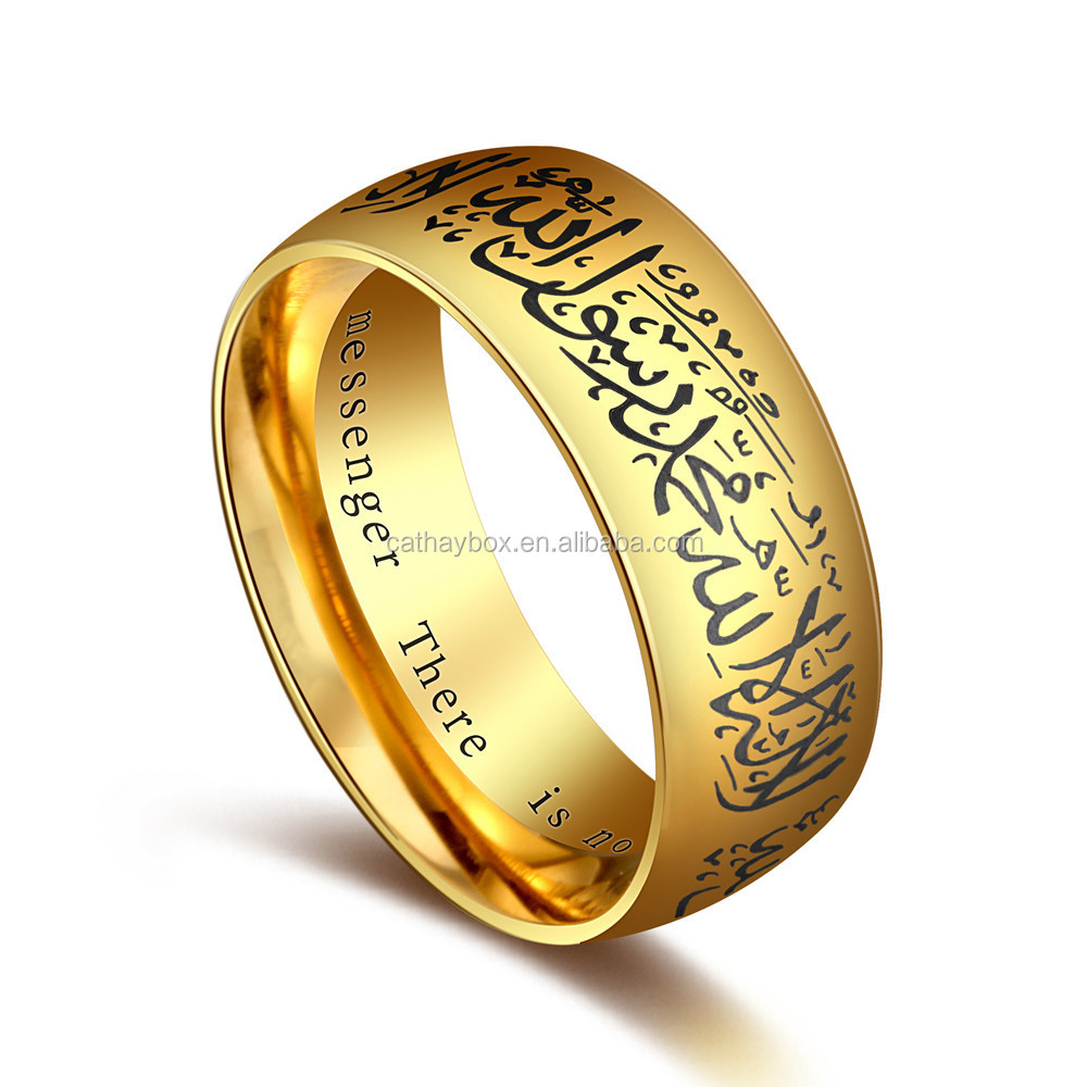 8mm Stainless Steel Arabic Islamic Muslem Religious Muslim Ring Men's Ring Jewelry