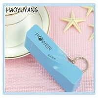 Twist Perfume 2600 mAh Power Bank Rotate Colorful Twist Power Supplyer From China Factory