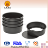 Deep Round Embossed Cake Pan With Hard Anodized and Tag Design(Removed bottom)