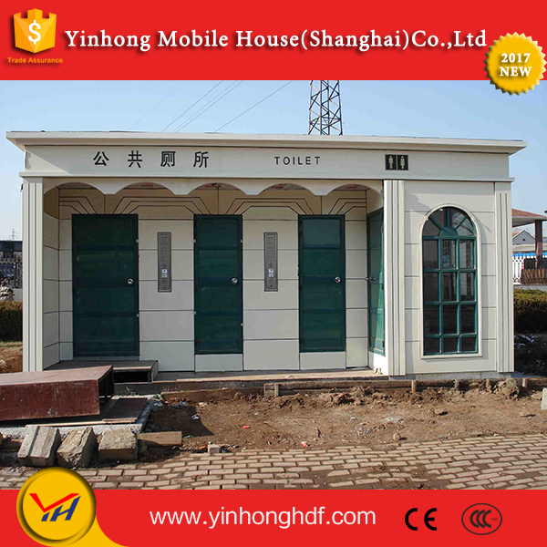 Cheap container house rock wool light steel movable plank building
