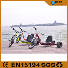 Fat Remove Elektro Scoter Drift Trike Bike Electric Drift Trike 3 Wheel Electric Scooter for kids