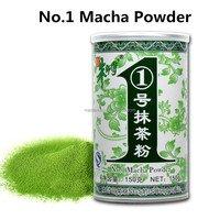 No.1 mathca powder food flavors 150g