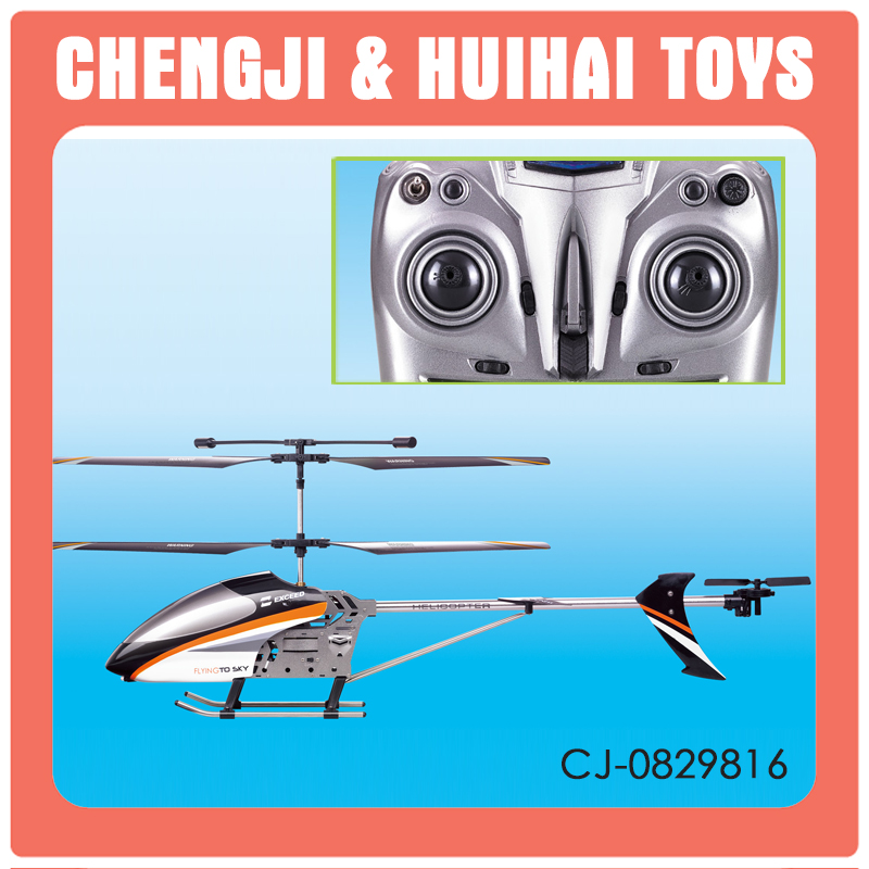 3.5 channel 2.4GHz large aircraft kids plane toy nitro helicopter