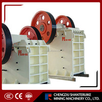 China High Performance rock stone break crusher machine