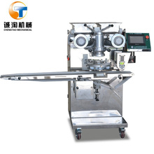 Automatic used mochi conditioned Encrusting machine
